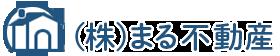 ㈱まる不動産【公式ホームページ】沖縄の土地建物売買・不動産投資